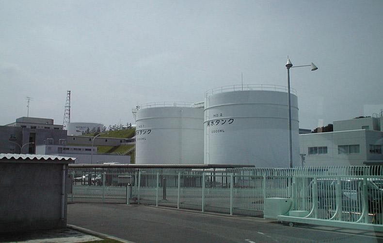fukushima plant japan