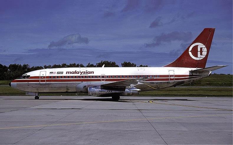 Se expande el área de búsqueda del avión malayo desaparecido