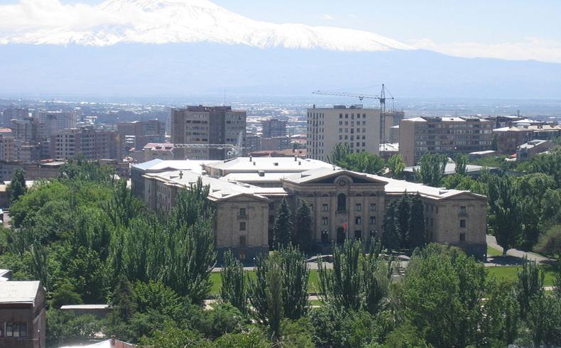 Armenian parliament