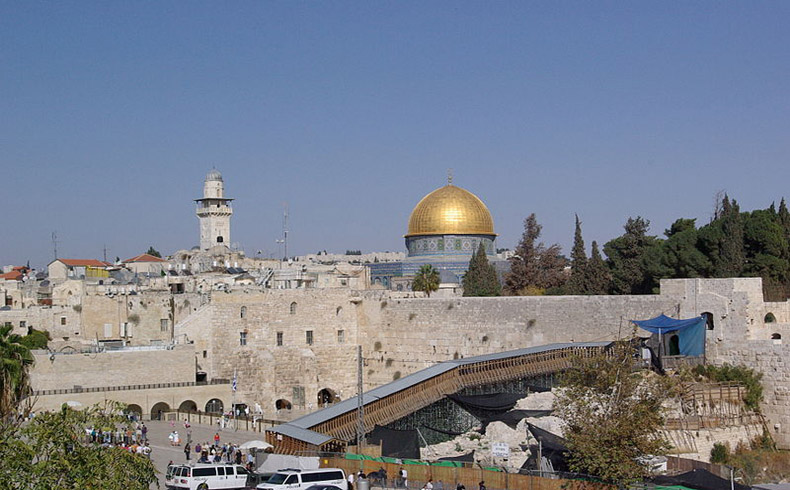 Museo de Arte en el Yad Vashem de Jerusalén