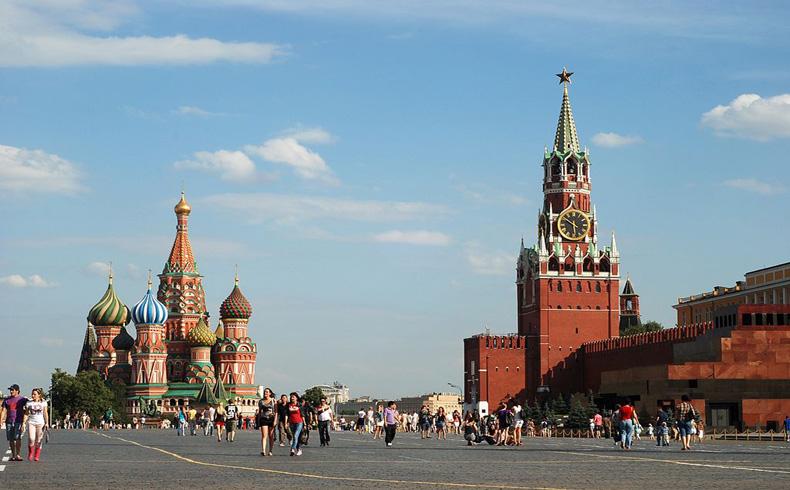 Bella Rusia