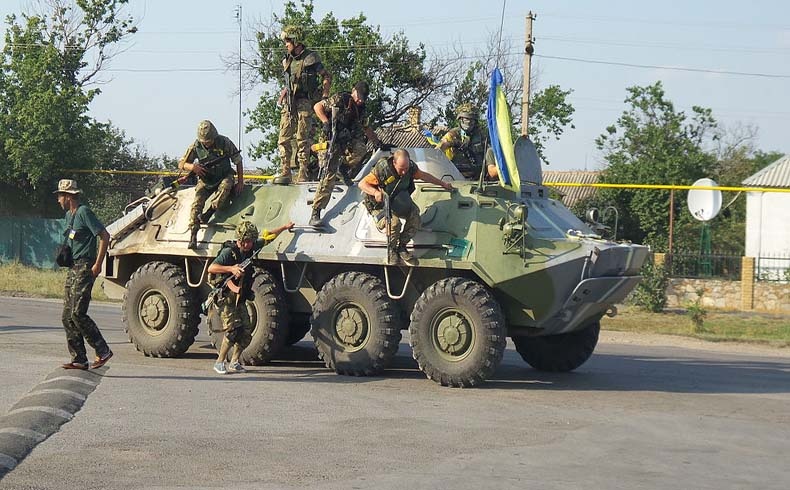 Donetsk Ukraine batallion