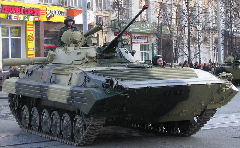 Russian APC