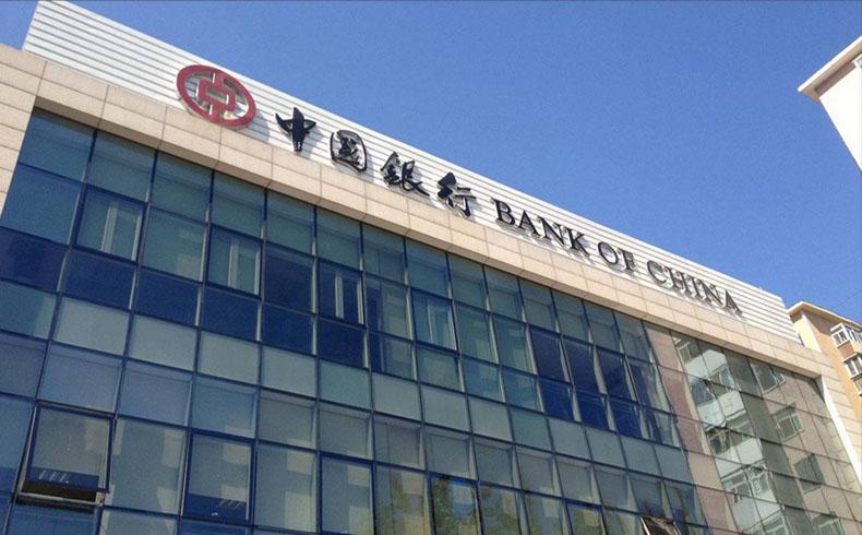 China banco