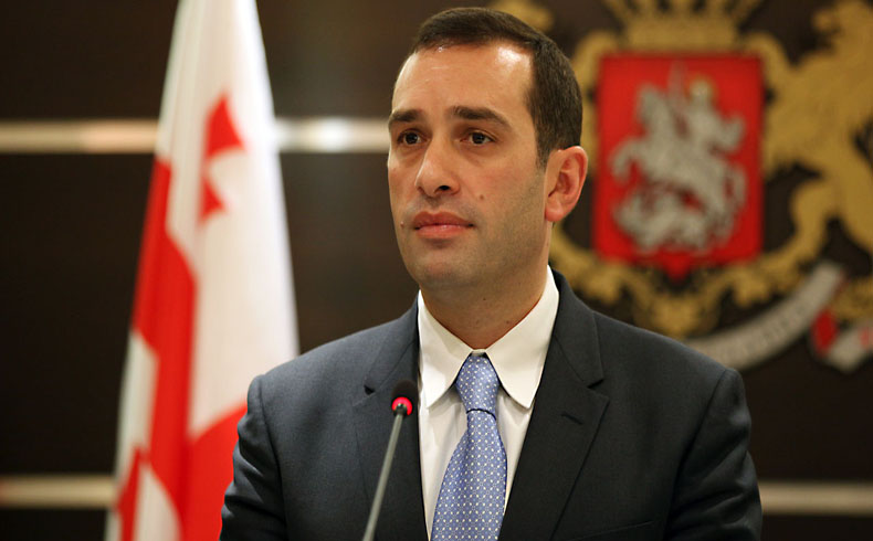 Irakli Alasania Georgia