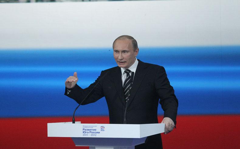Putin at conference