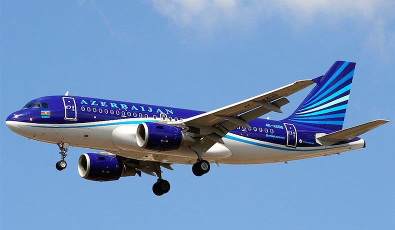 Azerbaijan Airlines plane