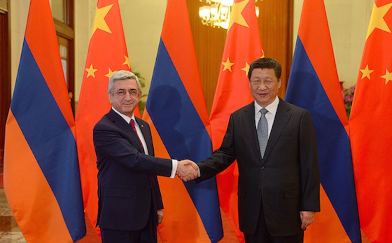 Armenia China