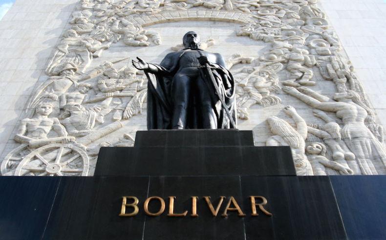 Bolivar, Caracas Venezuela