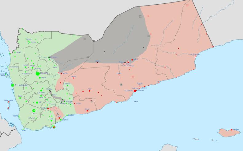 La coalición ataca el palacio presidencial de Sanaa, ocupado por los Houthi