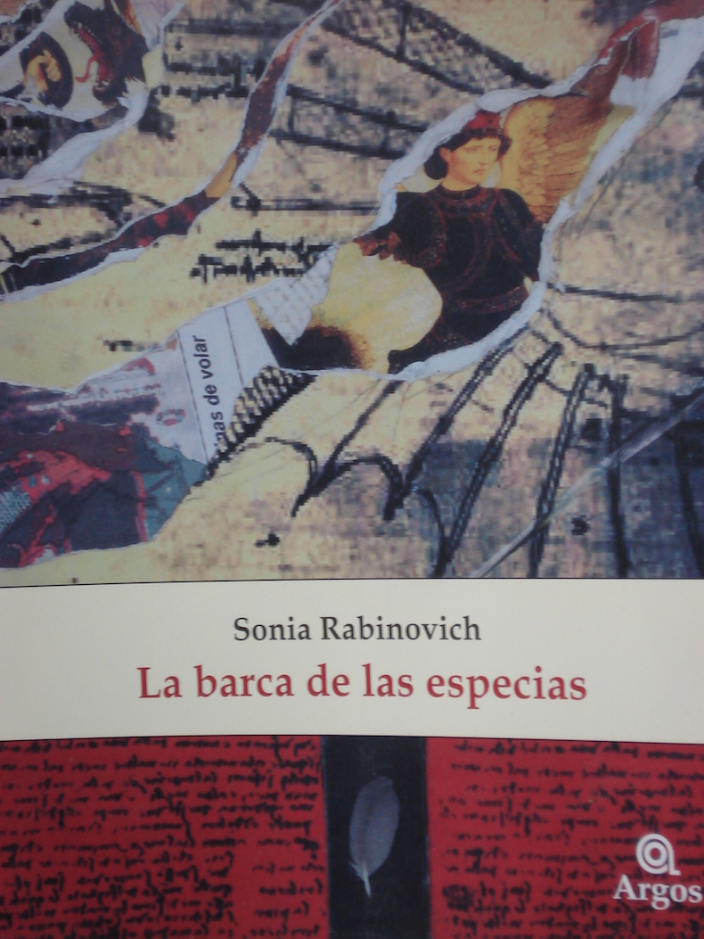 """""""La barca de las especias"""""""