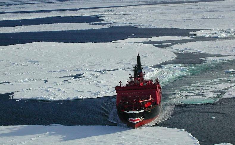 Arctic Russia Yamal