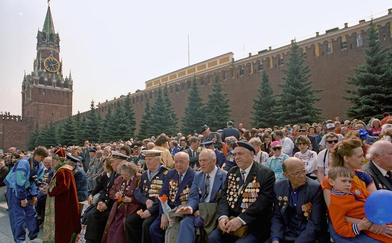 URSS Rusia