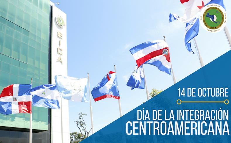 La juventud: una fortaleza en la unidad centroamericana